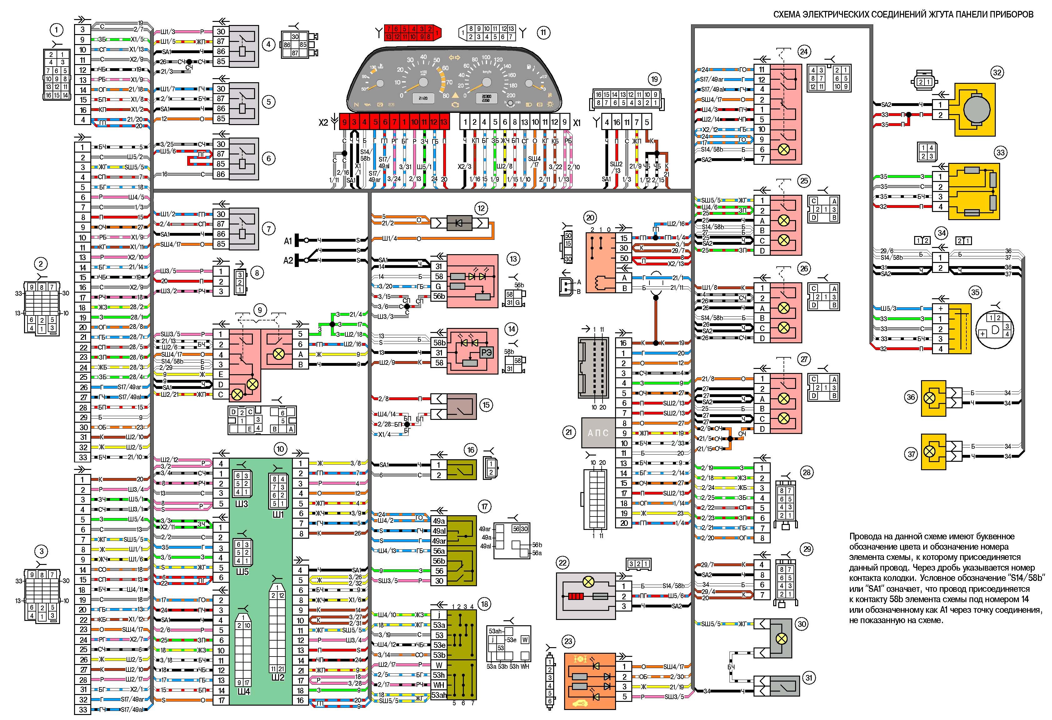 схема подключения птф на ниве 21214