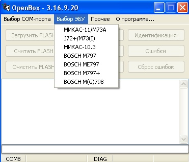 OpenBox 3.19