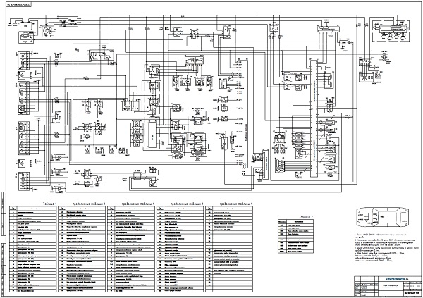 Электросхема Лада 21921