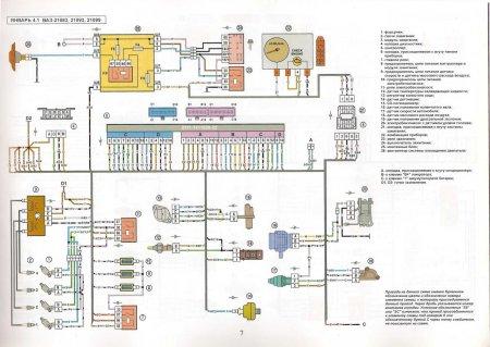 Электросхема системы управления двигателем Январь 4.1