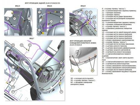Схема стартера нива шевроле фото 659