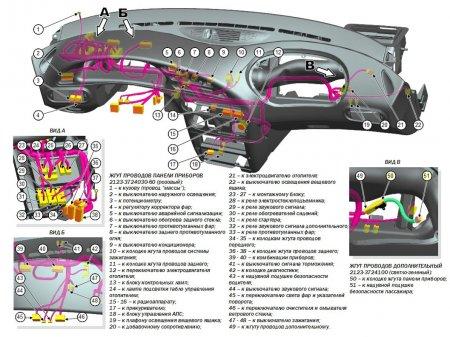 Схема стартера нива шевроле фото 792
