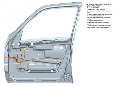 Схема стартера нива шевроле фото 157