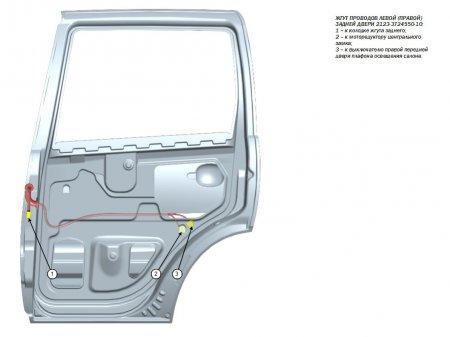 Схема стартера нива шевроле фото 967