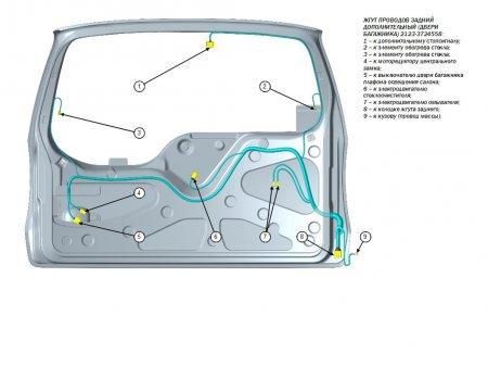 Схема стартера нива шевроле фото 290