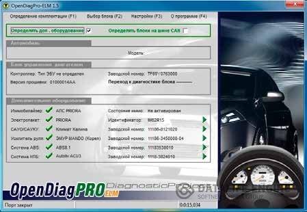 OpenDiag Free программа для диагностики ВАЗ