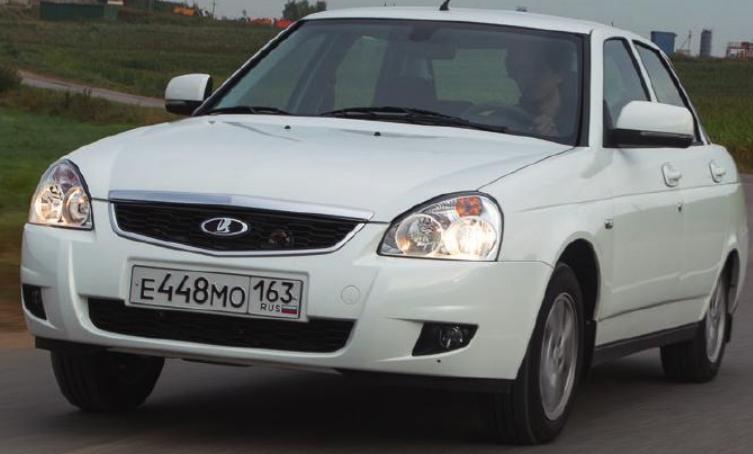 Штрафы гибдд официальный сайт по водительскому удостоверению