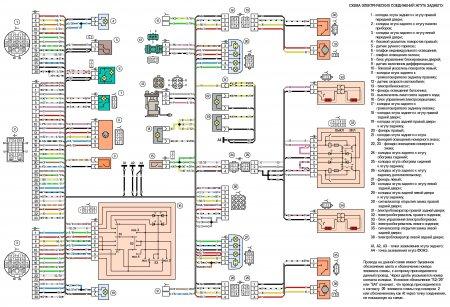 Схема электрических соединений жгута заднего