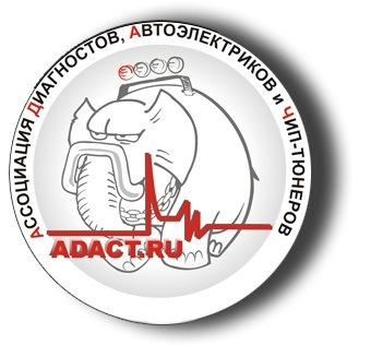 Прошивки от Adact скачать бесплатно
