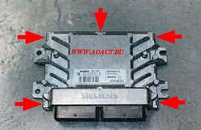 EMS 3132 - ЭБУ Renault Logan