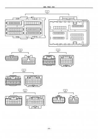 Lexus LX470 - электрическая схема ABS, TRAC, VSC