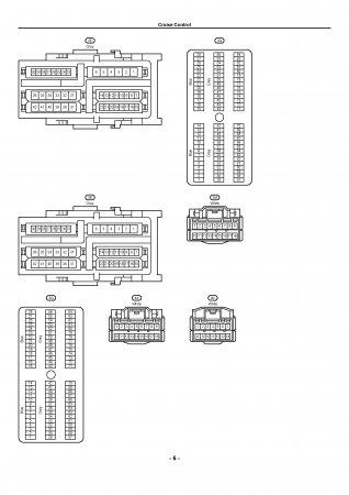 Lexus LX470 - электрическая схема системы круиз-контроля