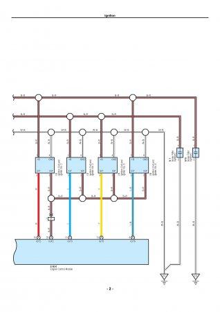Lexus LX470 - электрическая схема зажигания