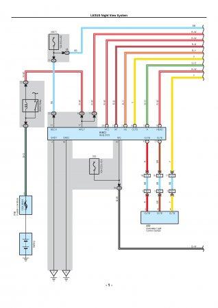 Lexus LX470 - система ночного вождения (электросхема)