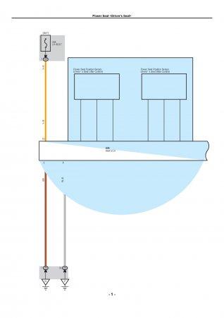 Lexus LX470 - схема электропривода сидений