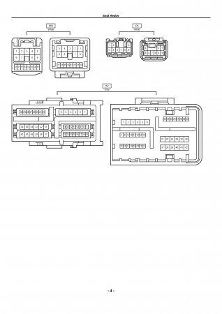 Lexus LX470 - электрическая схема подогрева сидений